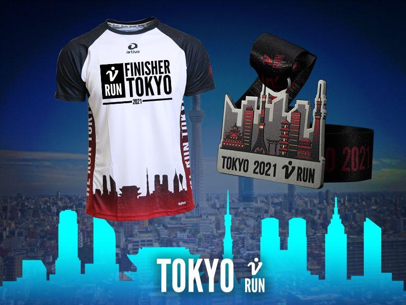 Tokyo V-RUN - virtueller Lauf